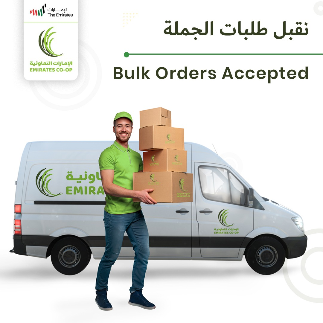 Bulk Orders Now Accepted